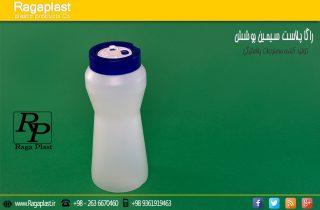 salt bottle 300 g