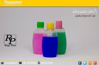 shampoo bottle 30 g