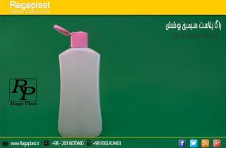 shampoo bottle 200 g